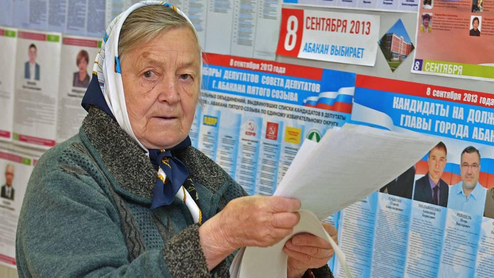 Абакан. Фото ИТАР-ТАСС/ Александр Колбасов