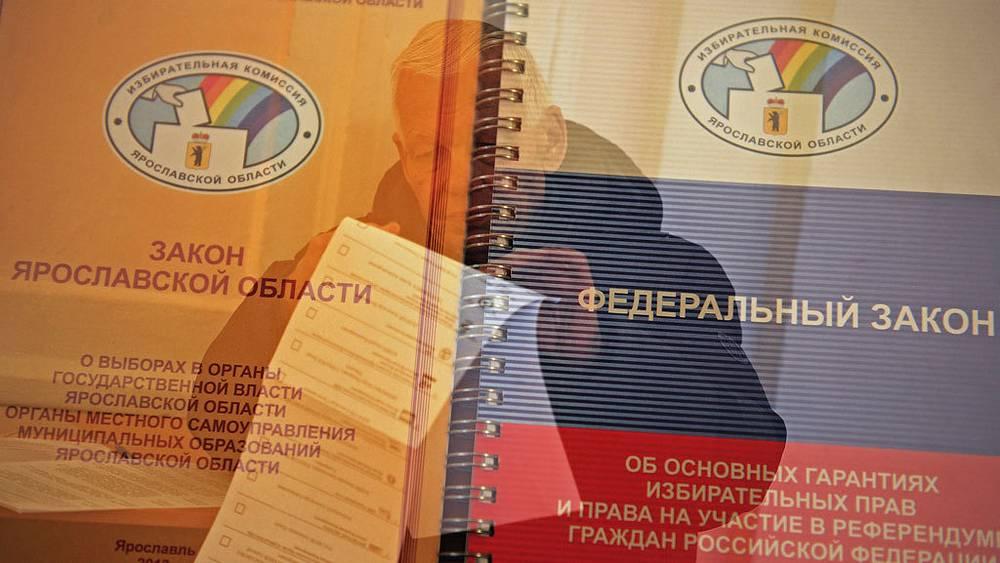 Ярославль. Фото ИТАР-ТАСС/Сергей Смирнов