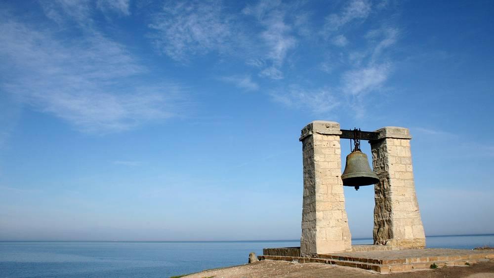 Туманный колокол. Фото ИТАР-ТАСС/ Алексей Павлишак