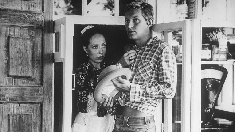 """Кадр из фильма """"Валентина"""", 1981 год.Репродукция Фотохроники ТАСС"""