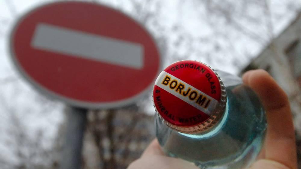 """Минеральная вода """"Боржоми"""". 2006 год. Фото ИТАР-ТАСС/ Григорий Сысоев"""