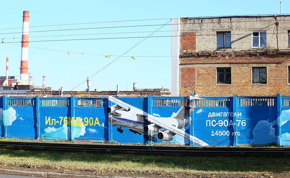 «Пермские моторы» создали авиамузей под открытым небом