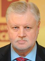 Миронов, Сергей Михайлович