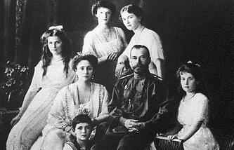 The Romanov royal family