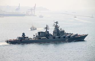 Russia's Moskva missile cruiser