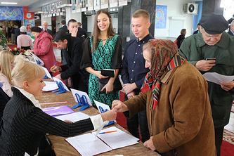 Выборы президента Белорусcии