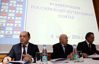 Сергей Прядкин, Никита Симонян и Виталий Мутко
