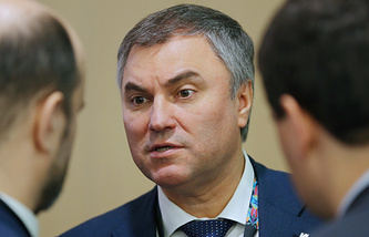 Первый замглавы администрации президента РФ Вячеслав Володин