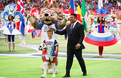 "Ronaldo describes his participation in World Cup opening ceremony as ""great honor"""