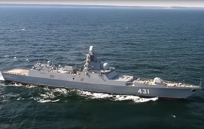 Russian cutting-edge frigate deploys to Baltic Sea for final state trials