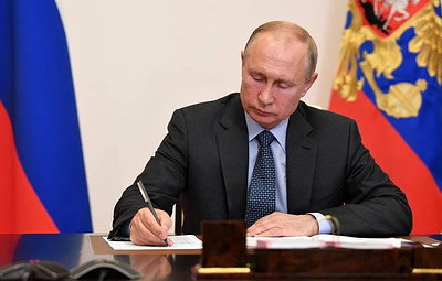 Putin signs law on remote online vote at federal level