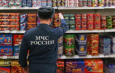 """В Приамурье МЧС проводит профилактические операции """"Новый год"""" и """"Пиротехника"""""""