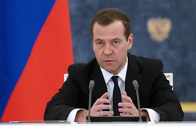 Медведев проведет заседание правкомиссии по развитию Дальнего Востока