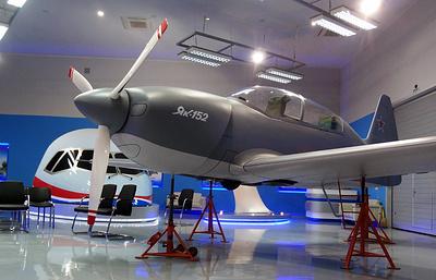 Самолет Як-152 получил модернизированные шасси