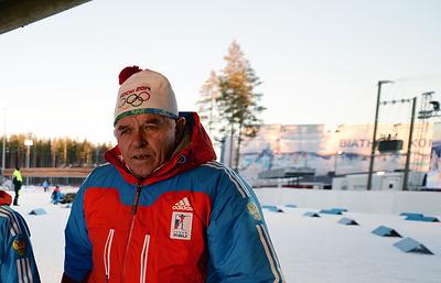 Эксперт: третий этап КМ прояснит перспективы сборной России по биатлону