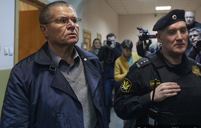 Алексея Улюкаева доставили в Басманный суд