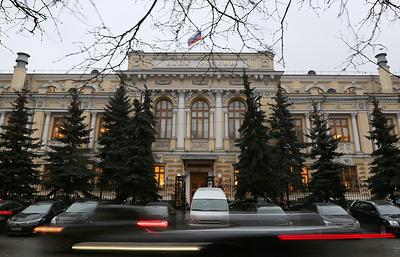 Банк России в 2016 году отозвал лицензии у 97 банков