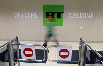 """Американский телеканал """"Настоящее время"""" опроверг информацию о жалобе в адрес RT"""