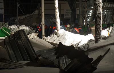 На обрушившейся крыше манежа под Новосибирском скопилось 480 тонн снега