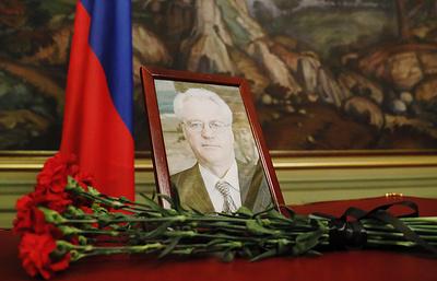Тело Виталия Чуркина доставлено на родину