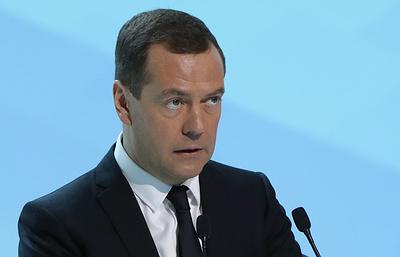 """Медведев призвал """"сражаться за каждый процент роста"""""""