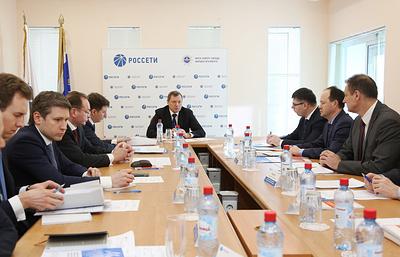 Глава Россетей поблагодарил МРСК Северо-Запада за работу по надежному электроснабжению МАФ
