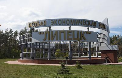 Объем экспорта Липецкой области вырос в два раза и составил $696 млн