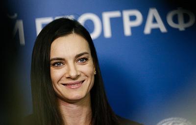 """WADA подтвердило, что Исинбаева может стать послом """"чистого"""" спорта в России"""