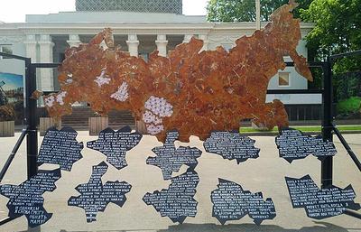 Мемориал пропавшим без вести детям появился в Москве