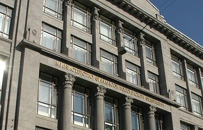Спрос на суверенные евробонды РФ превысил $3 млрд