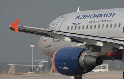"""""""Аэрофлот"""" в шестой раз назван лучшей авиакомпанией Восточной Европы"""