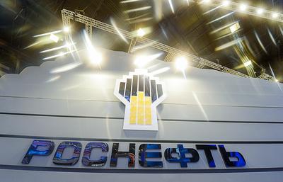 """""""Роснефть-2022"""": к новой стратегии, цифровизации и росту дивидендов"""