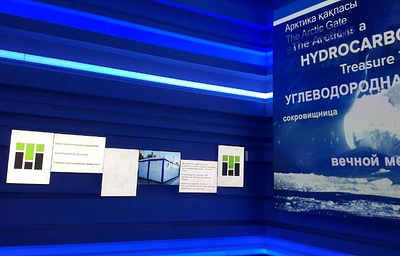 Томичи показали системы для очистки воды и управления солнечными батареями на ЭКСПО-2017