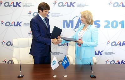 Новикомбанк подписал 15 соглашений на МАКС-2017