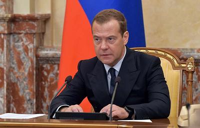 Медведев поручил проанализировать возможность снижения ставок по ипотеке