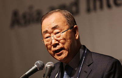 Пан Ги Мун стал председателем комиссии по этике МОК