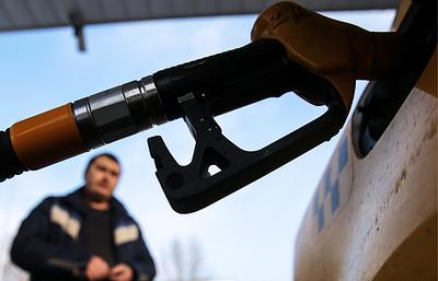 ФАС: повышение акцизов мало повлияет на рост цен на бензин в РФ в 2018 году