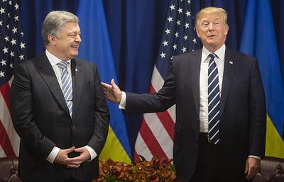 Трамп на встрече с Порошенко заявил, что видит прогресс на Украине