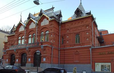 Государственный театр наций. Досье