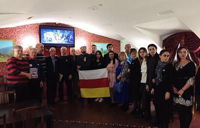 Порядка 70 осетин из Анкары, Владикавказа и Петербурга написали диктант на родном языке