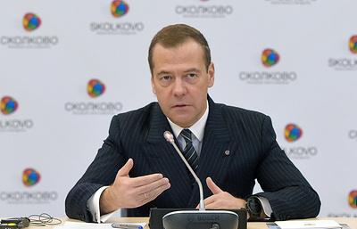"""Медведев: Россия не будет строить свой цифровой """"колхоз"""""""