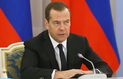 Медведев исключил несколько человек из президиума ВАК