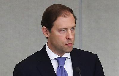 Мантуров: Россия заинтересована в расширении поставок вертолетов в Мексику