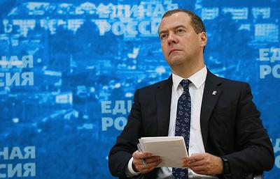 Онлайн-конференция Дмитрия Медведева с интернет-пользователями КНР. Видеотрансляция