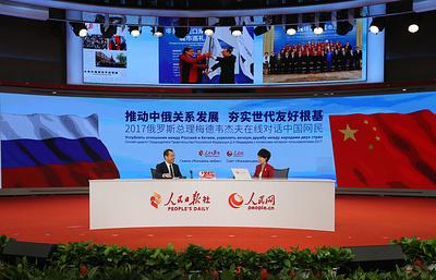 Медведев: в РФ будут ждать руководство КНР на предстоящий чемпионат мира по футболу