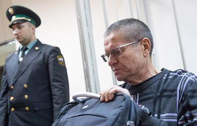 Следствие покажет в суде деньги, которые Улюкаев получил в офисе «Роснефти»