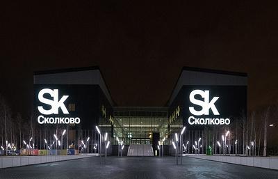 На форуме Skolkovo LegalTech обсудят блокчейн-технологии