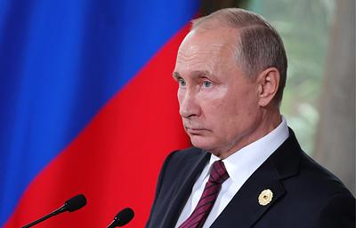 Путин связал несостоявшуюся двустороннюю встречу с Трампом с «формальностями протокола»