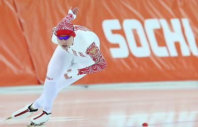 Тренер: российские конькобежцы не ощущают ажиотаж вокруг допингового скандала