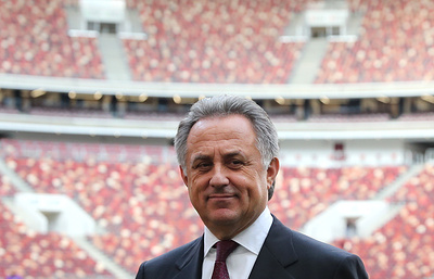 Мутко хотел бы открыть один из стадионов ЧМ-2018 матчем Россия - Франция